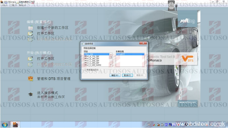 configure-benz-c6-dts-monaco-14