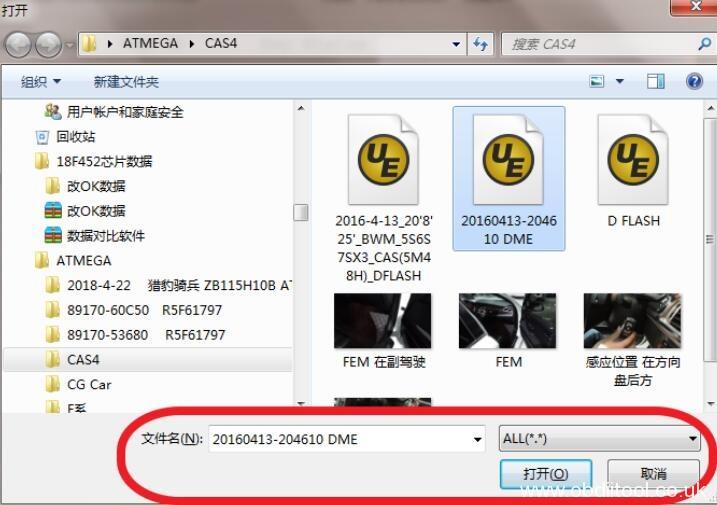 cgdi-prog-bmw-msv80-add-new-key-to-cas4+-all-keys-lost-12