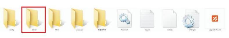 xhorse-condor-xc-mini-plus-installation-online-update-15