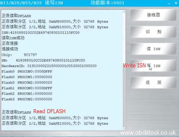 cgdi-bmw-read-n13-isn-authorization-10