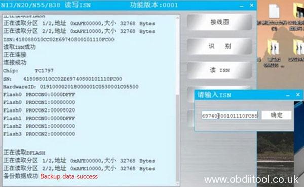 cgdi-bmw-read-n13-isn-authorization-12