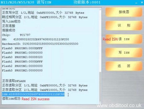 cgdi-bmw-read-n13-isn-authorization-14