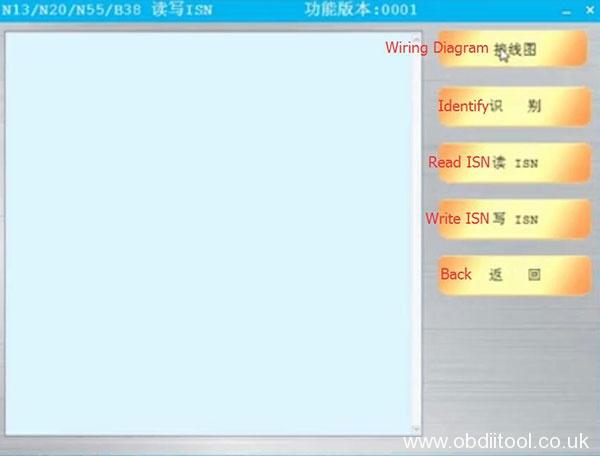 cgdi-bmw-read-n13-isn-authorization-7