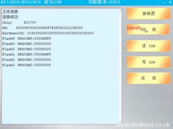 cgdi-bmw-read-n13-isn-authorization-8