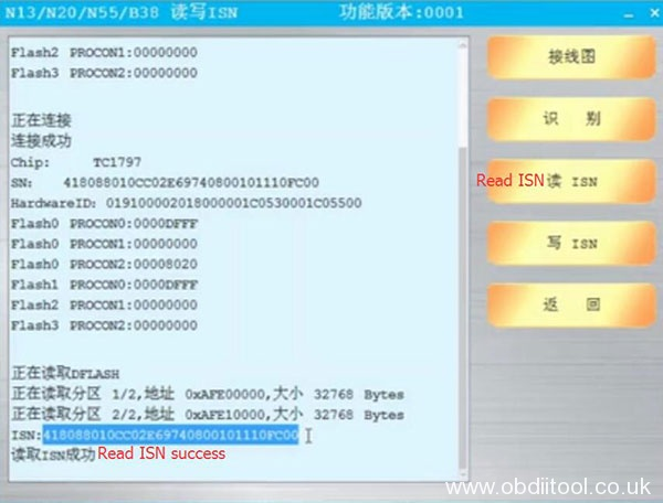 cgdi-bmw-read-n13-isn-authorization-9