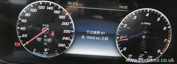 vident-iauto-702pro-benz-e200l-2018-oil-reset-16