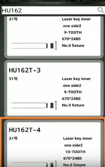 2m2 Magic Tank Cut Hu162t 7