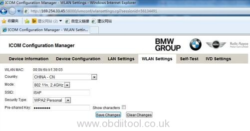 Bmw Icom Wlan Set 3