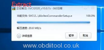 Svci Fvdi 2020 Free Download Installation 7