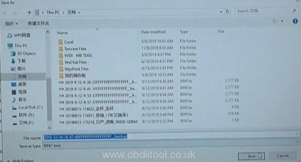 Bmw At200 Read Write Msv80 Isn Clone Module 13