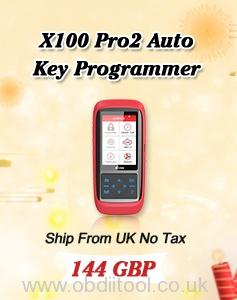 Xtool Pro2 (1)