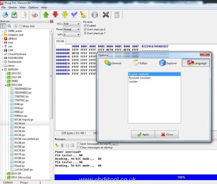 V82 Iprog+ Pro Free Download 1