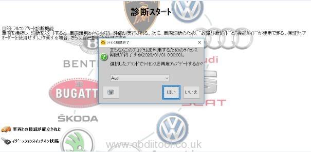Vas 6154 Wireless Download Install License Faqs 2