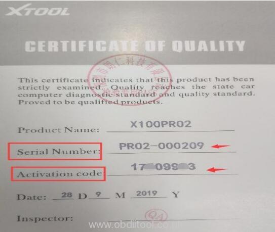 Xtool X100 Pro2 Update Error Solution 6