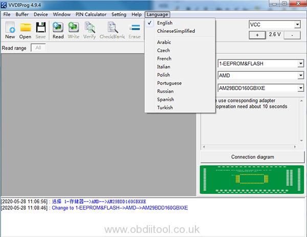 VVDI Prog V4.9.4 Free Download