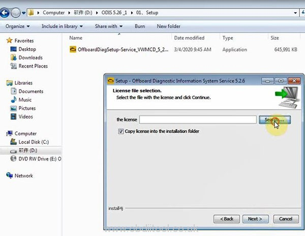 Odis 5.26 Download Install 9