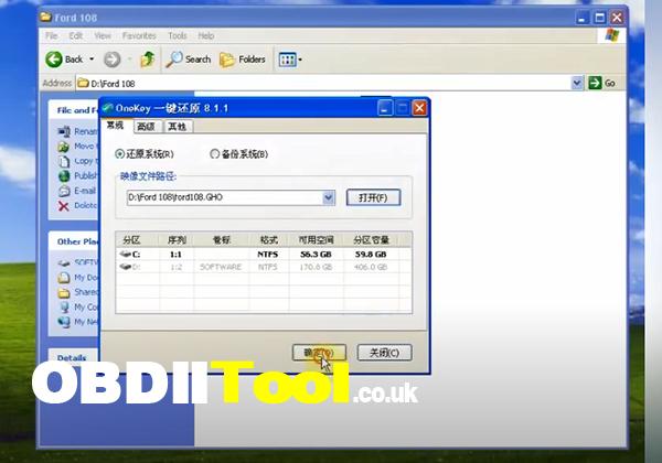 Ford Vcm2 Ids V108 Application Error 27076 4