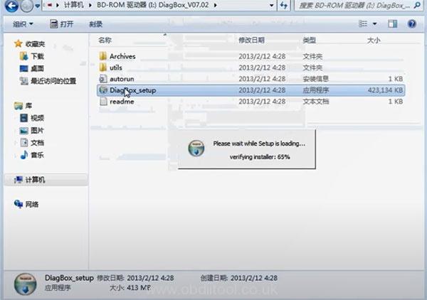 Diagbox 7.83 Lexia Pp2000 Install Error 6