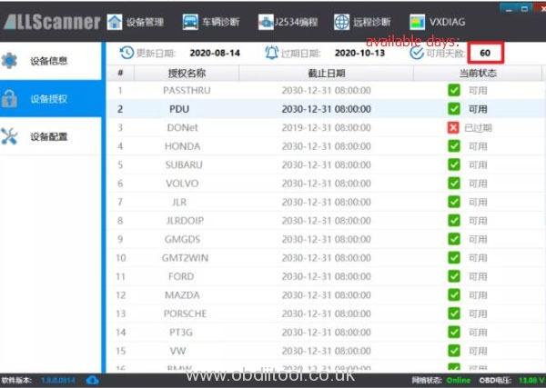 Vxdiag Vx Manager V1.8.0.0814 Update Guide 1