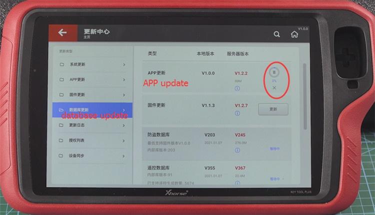 Vvdi Key Tool Plus Register Update 13