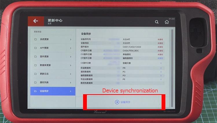 Vvdi Key Tool Plus Register Update 8