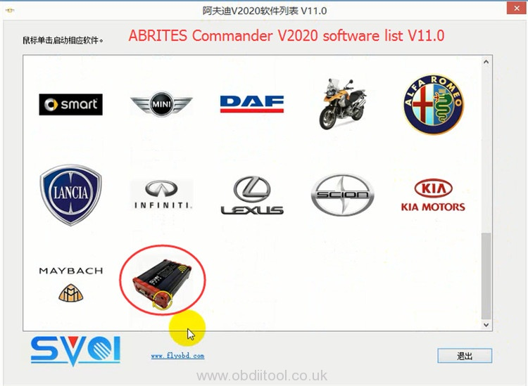 Svci 2020 V12.0 Free Download Firmware Update 2
