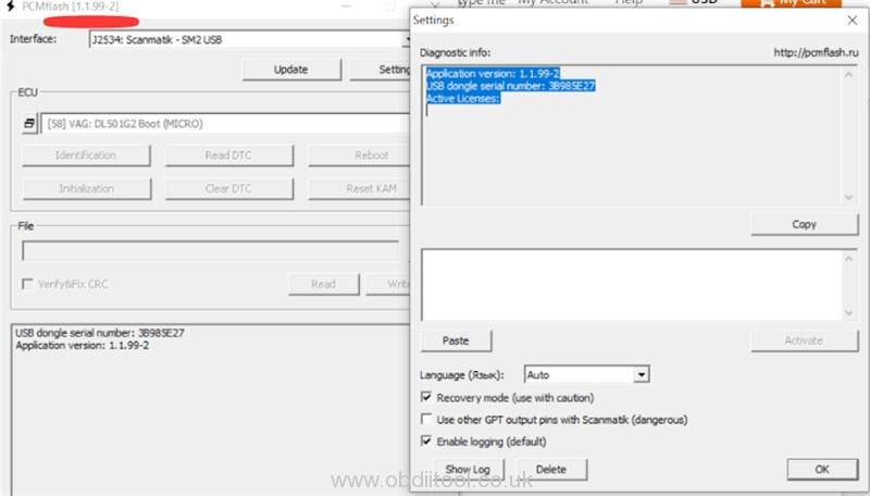 V1.2.0 Ktmbench 3 In 1 Software Install Guide